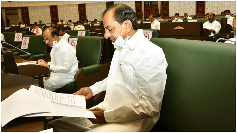 Harish Rao Assembly Budget (9)