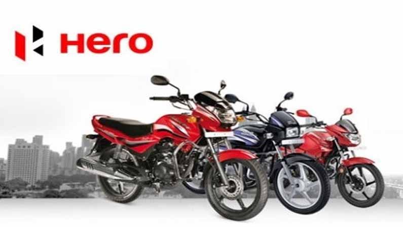 Hero Motocorp 2