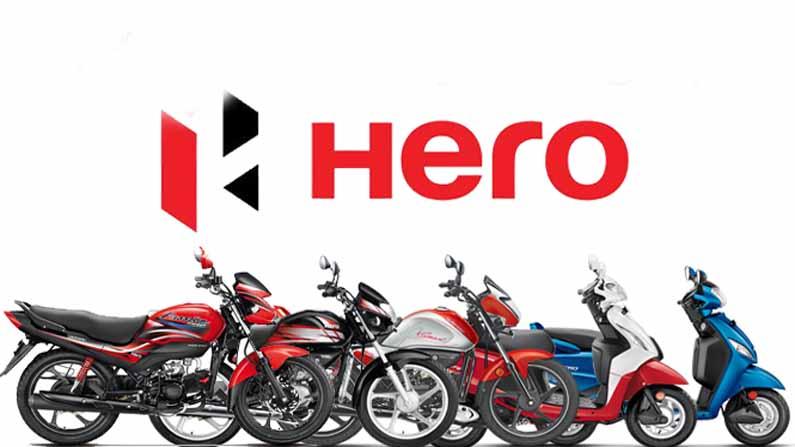 Hero Motocorp 3