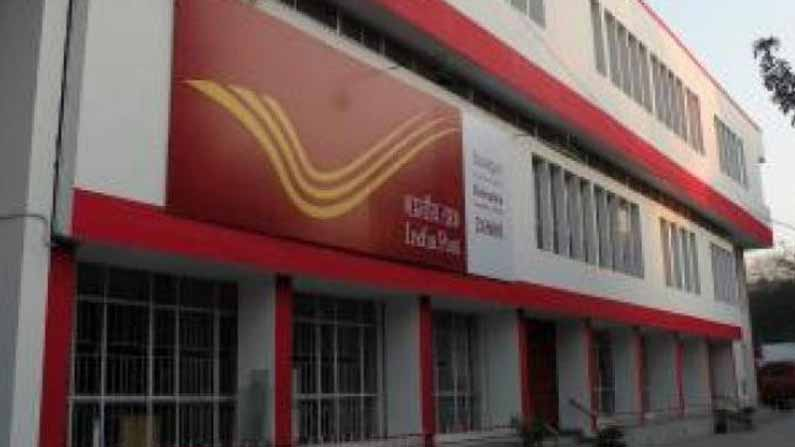 National Savings Certificate Post Office Saving Scheme: Did you know that Prime Minister Modi is also investing in the Post Office Savings Scheme .. How much interest will come ..? - PM Narendra Modi invested post office saving scheme