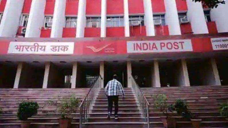 National Savings Certificates Post Office Saving Scheme: Did you know that Prime Minister Modi is also investing in the Post Office Savings Scheme .. How much interest will come ..? - PM Narendra Modi invested post office saving scheme