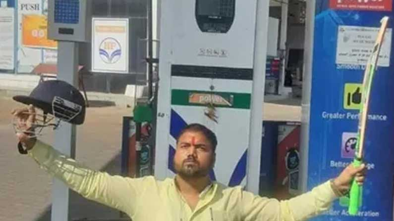 petrol price hike memes
