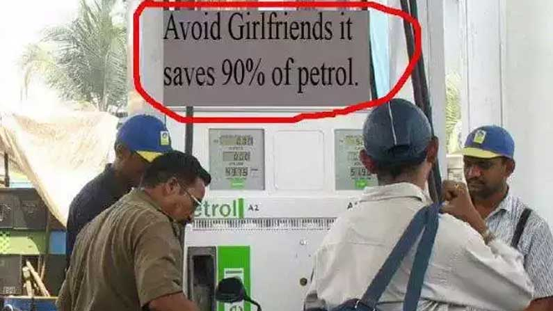 Petrol-price-hike-meme