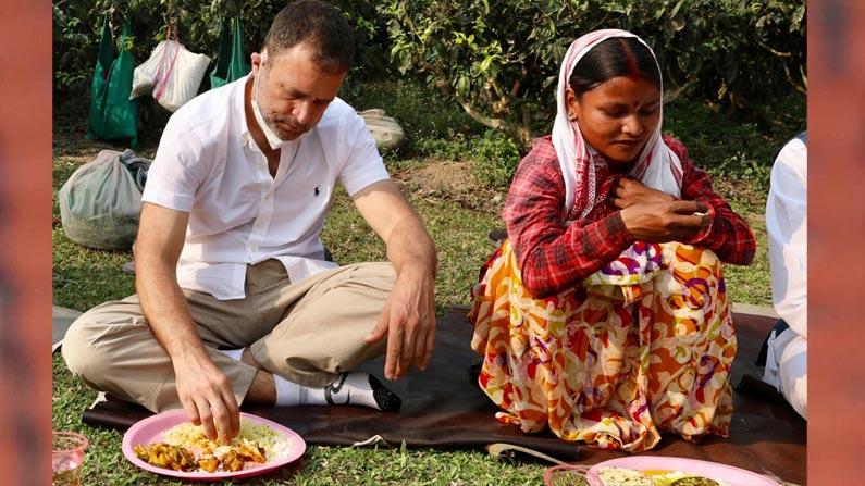Rahul Gandhi Stops For Lunch At Tea Estate In Assam 2
