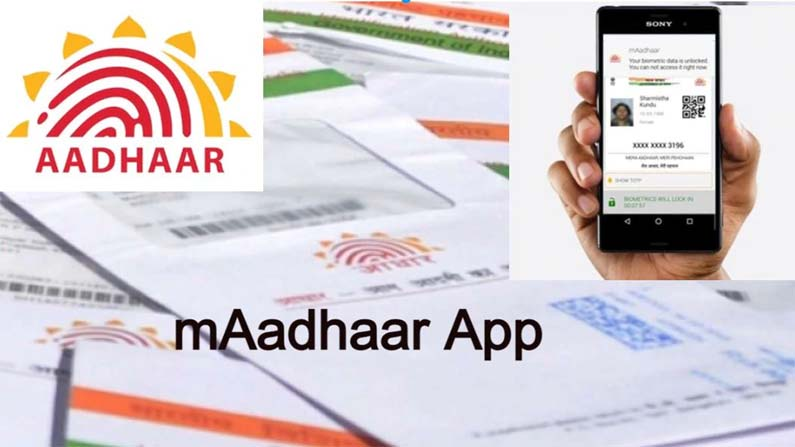Use mAadhaar app to avail over 35 services 3 mAadhaar App: Do you have MAadhaar app in your mobile? 35 types of Aadhaar services through this app - Aadhaar update: Use mAadhaar app to avail over 35 services