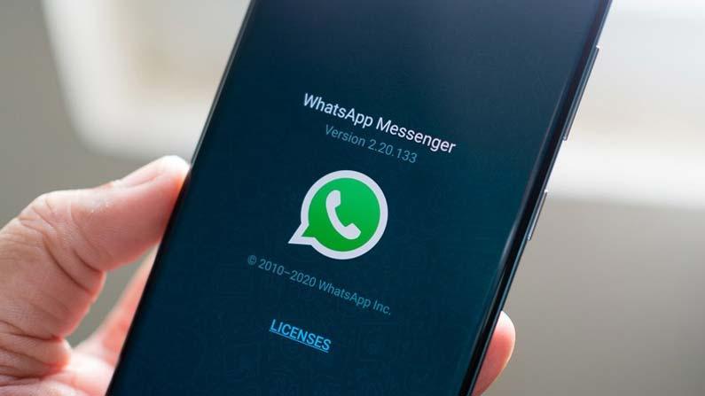 WhatsApp 4 WhatsApp Users Be Alert .. WhatsApp may not work on these smartphones anymore ..