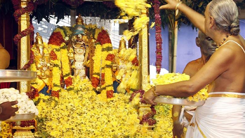 ashtottara-sahasra-namarcha