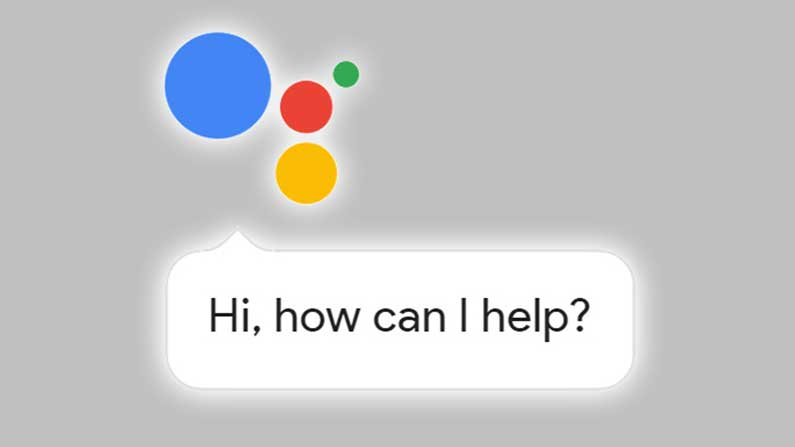 google assistant The latest features in Android ..