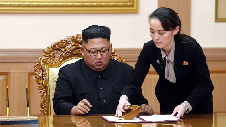 Kim Sister 1
