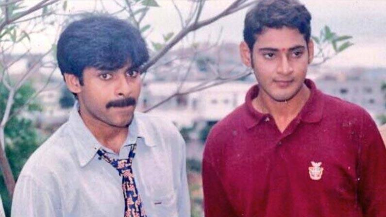 Pawan Kalyan And Mahesh Bab