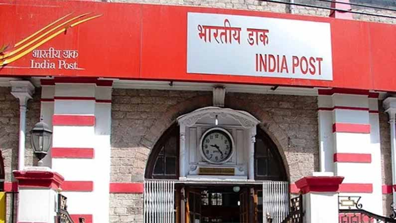 post office introduced charges on cash withdrawal cash deposit and aeps transactions