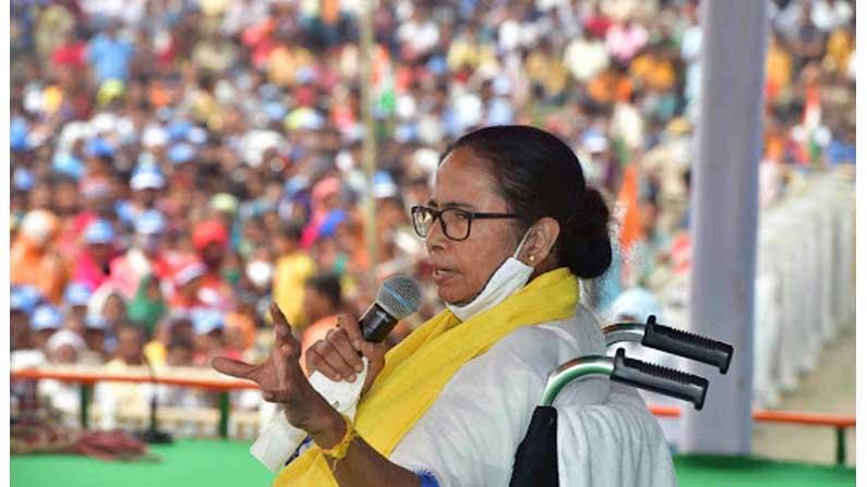 Mamatha Benerjee