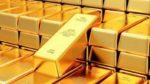 Gold Price Today : స్వల్పంగా దిగి వచ్చిన బంగారం ధరలు… దేశంలోని ప్రధాన నగరాల్లో ధరల వివరాలు ఇలా ఉన్నాయి