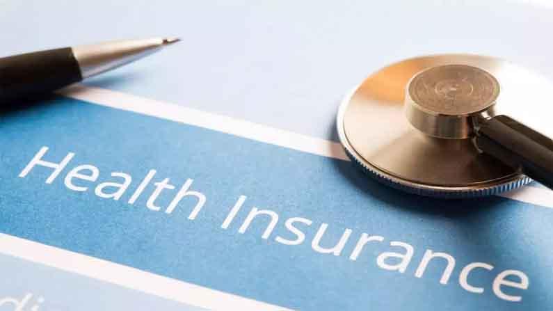 Health Insurance 1