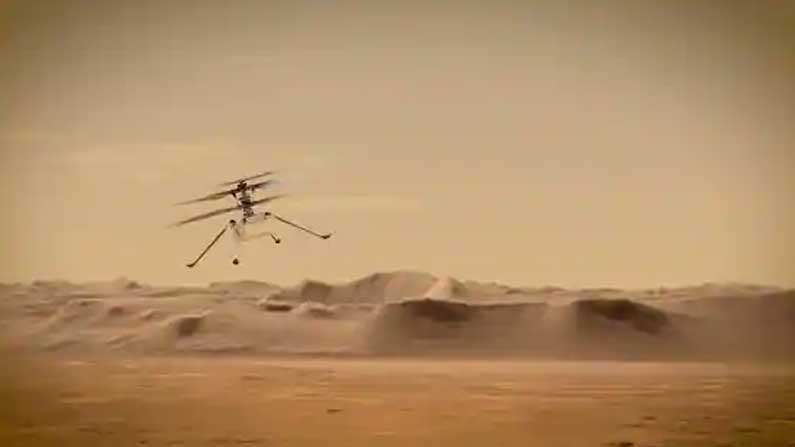 Helicopter Ingenuity 5
