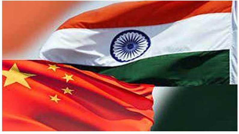 Indo China Border News