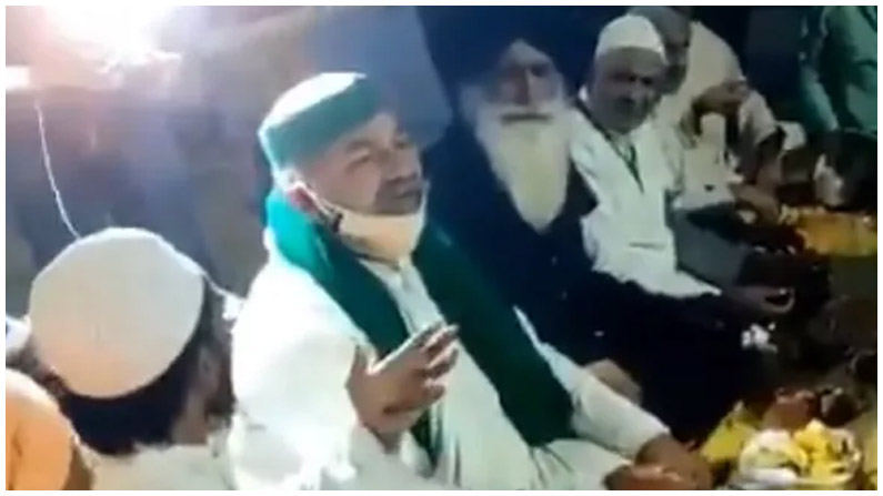 Rakesh Tikait, leader of the farmers' association, gave an iftar party to Muslims, to the wind of Kovid rules