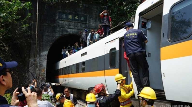 Taiwan 4