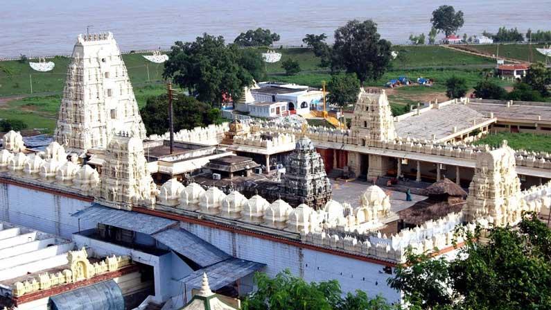 Bhadradri