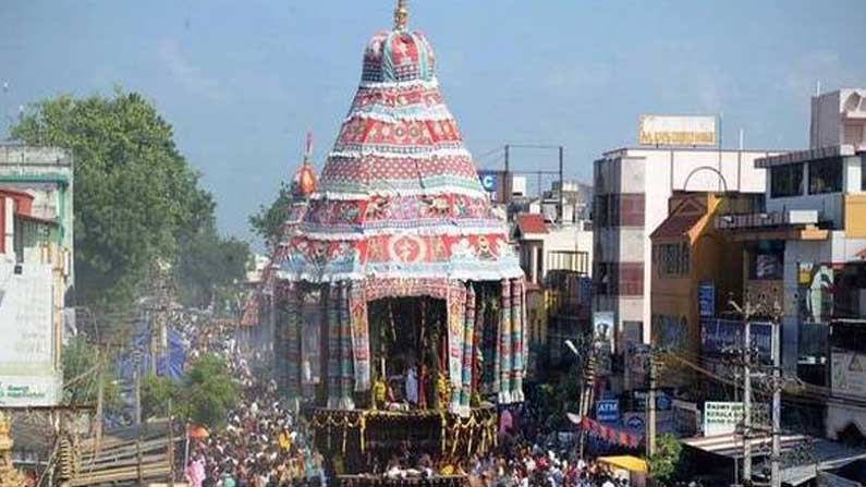 Chidambaram Festival