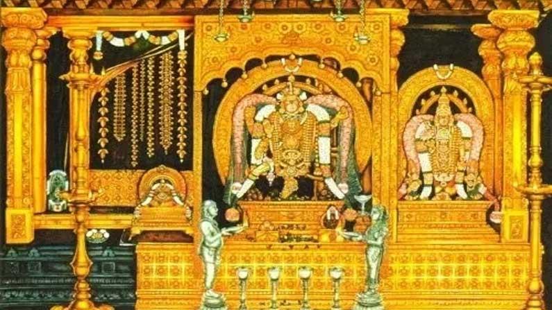 Chidambaram Shiva