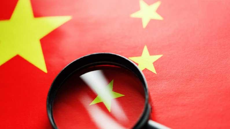 China Intelligence