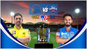 CSK vs DC Score IPL 2021: ధోనీ వ్యూహానికి చెక్ పెట్టిన శిష్యుడు.. చెన్నై సూపర్ కింగ్స్పై ఢిల్లీ క్యాపిటల్స్ ఘన విజయం..
