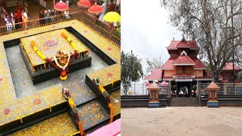 Duryodhana Temple In Kerala