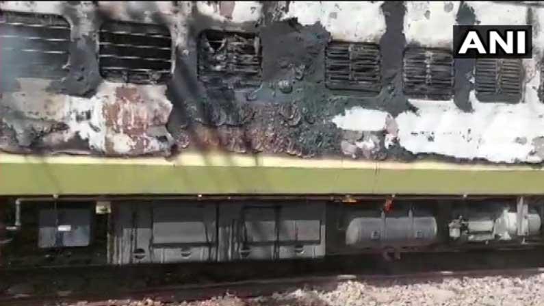 Haryana Train Fire