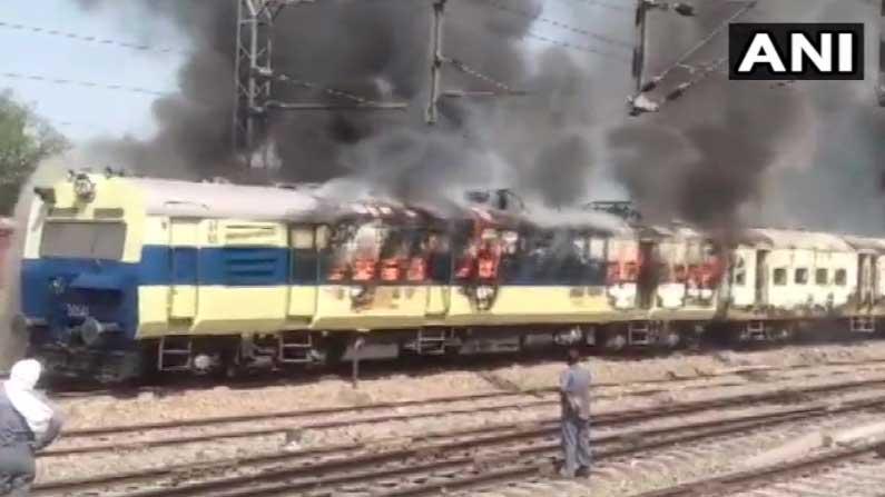 Haryana Train Fire1