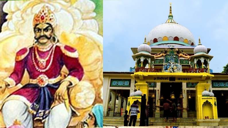 Kamsana Temple