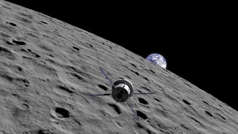 Nasa Moon Mission 5