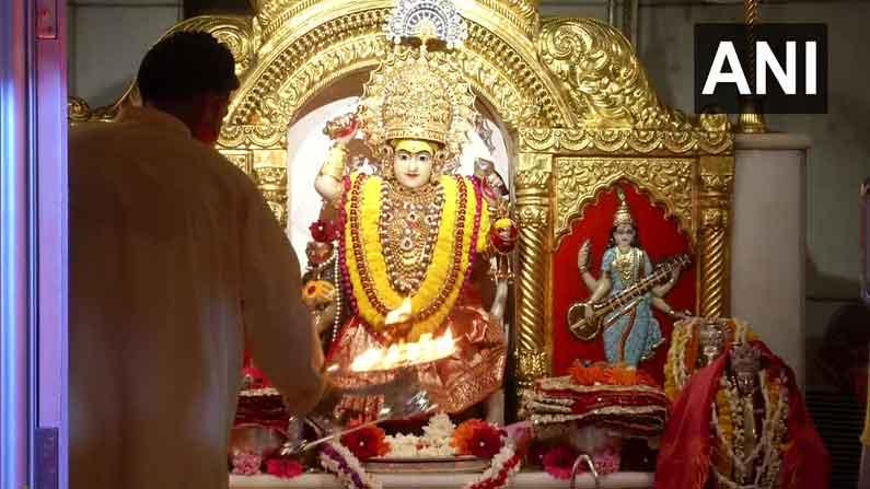 Navaratri 1st Day