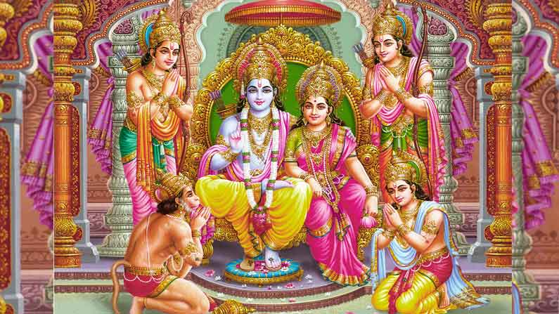 Rama Lakshmana