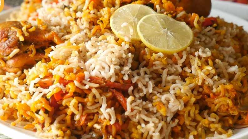 Ramzan Brown Rice