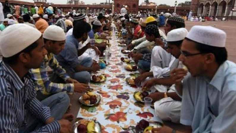 Ramzan Iftar