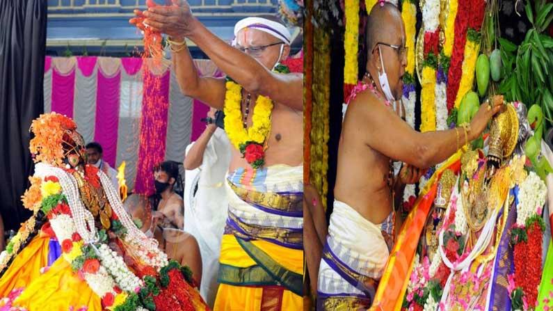 Sitramula Kalyanam 3