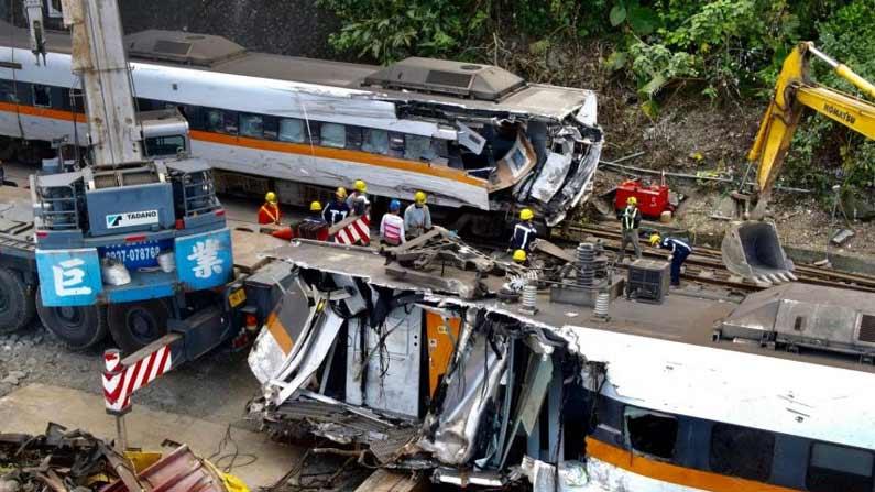 Taiwan Train Accident