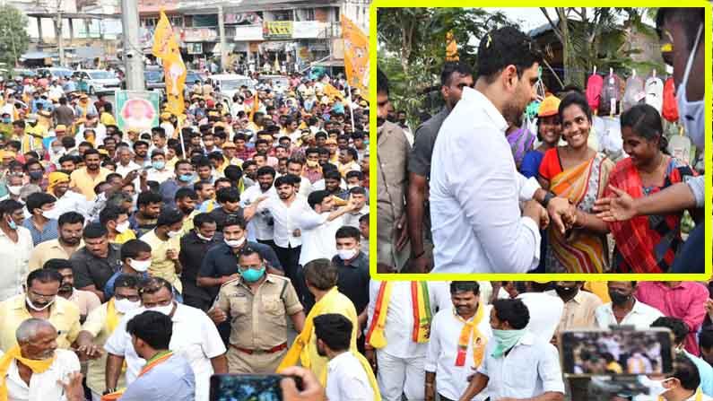 Tdp Leader Nara Lokesh Tirupati Campaign