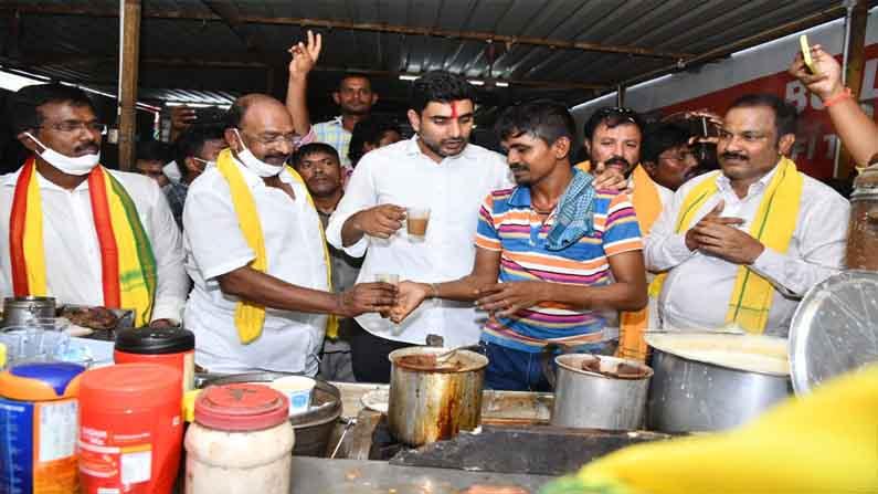 Tdp Leader Nara Lokesh Variety Campaign 1