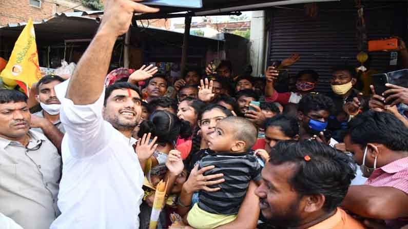 Tdp Leader Nara Lokesh Variety Campaign 5