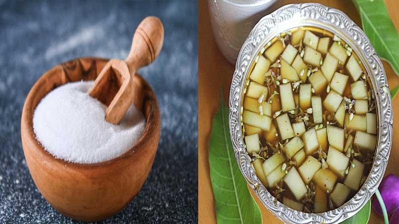 Ugadi Pacchadi Salt