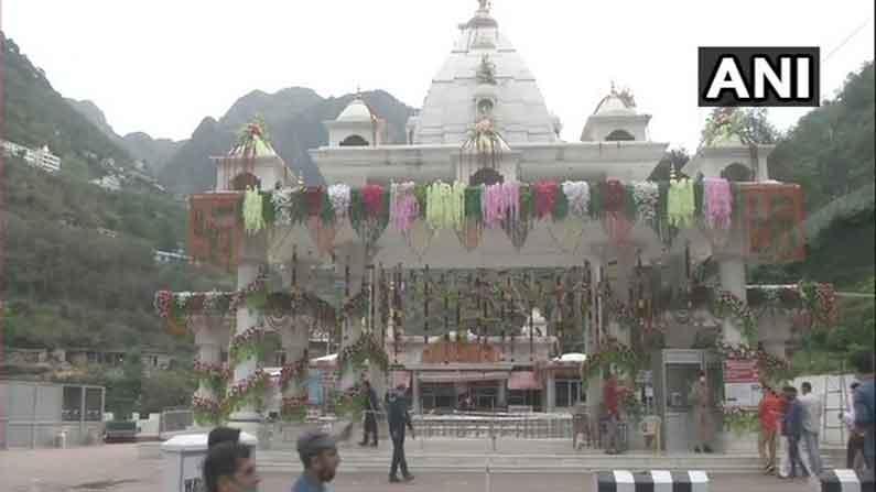 Vaishnavi Temple