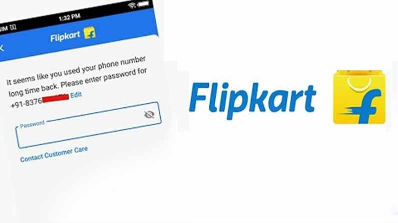 Flipkart 2