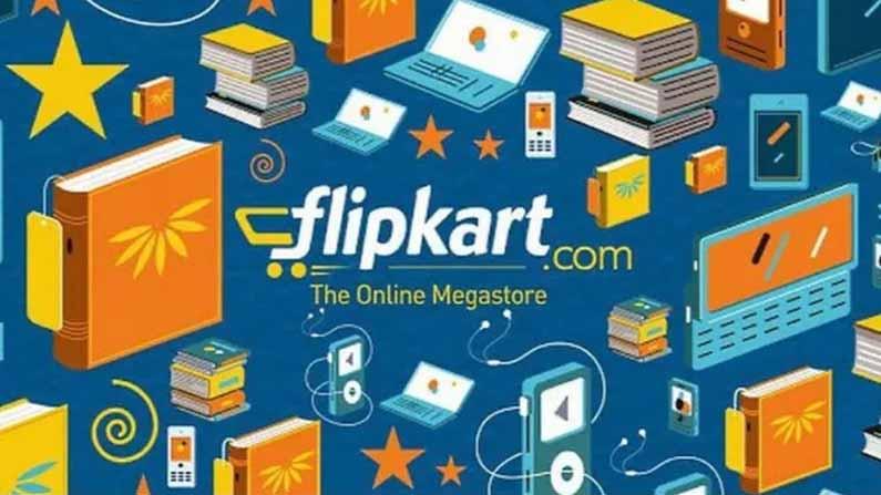 Flipkart 4