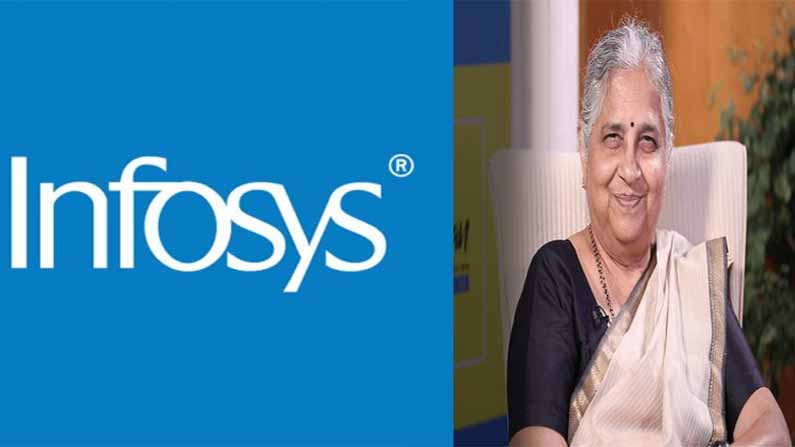 Infosys Foundation 1