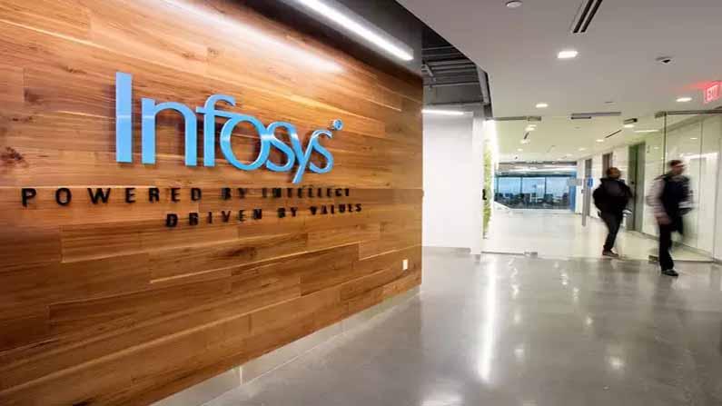 Infosys Foundation 2