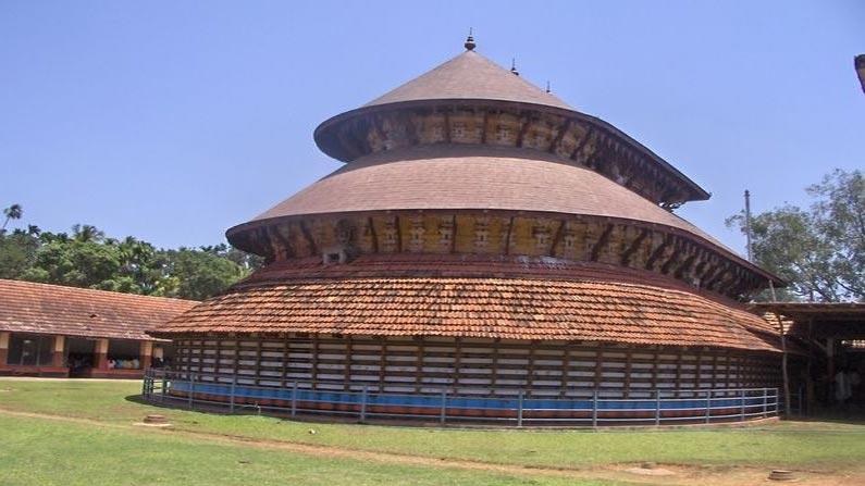 Ganesha Temple 1