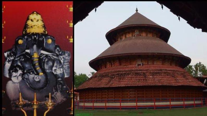 Ganesha Temple 7