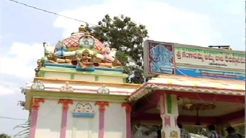 Ganganamma 1